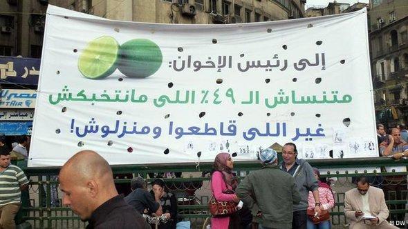 ماذا سيعمل الاسلاميون العرب بسلطتهم؟