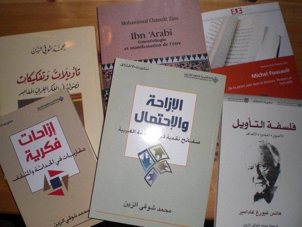 كتب المفكر الجزائري محمد شوقي الزين، حقوق النشر المفكر الجزائري محمد شوقي الزين