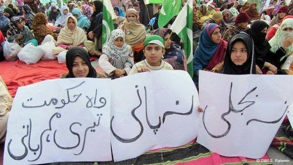 احتجاجات على الحكومة الباكستانية في إسلام أباد. دويتشه فيله