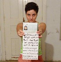"""دانا من سوريا. الصورة من موقع """"انتفاضة المرأة في العالم العربي"""" على فيسبوك."""