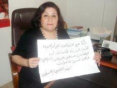 """زينب الغنيمي من فلسطين. الصورة من موقع """"انتفاضة المرأة في العالم العربي"""" على فيسبوك."""