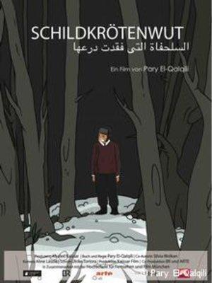 المخرجة الألمانية من أصول فلسطينية باري القلقيلي