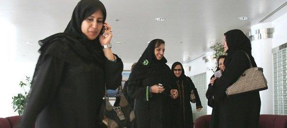 سيدات أعمال سعوديات. أ ب