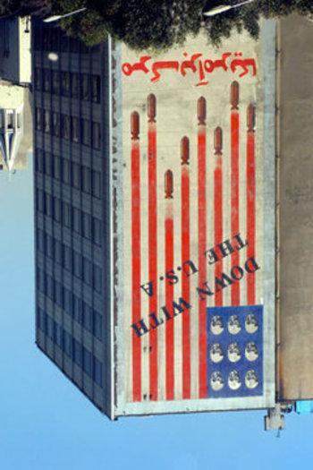 """شعار """"فلتسقط أمريكا"""" في إيران. عمل فني لِــ أناهيتا رازمي"""