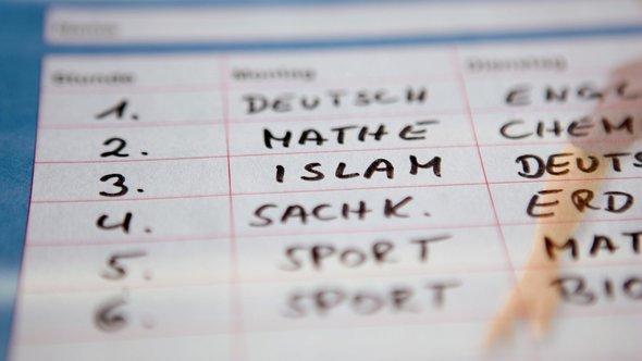 مادة التربية الإسلامية في جدول الحصص المدرسية في ألمانيا. د ب أ