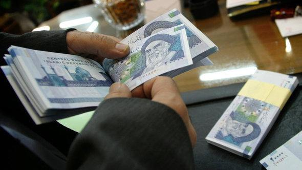 أوراق نقدية إيرانية. asio.ir