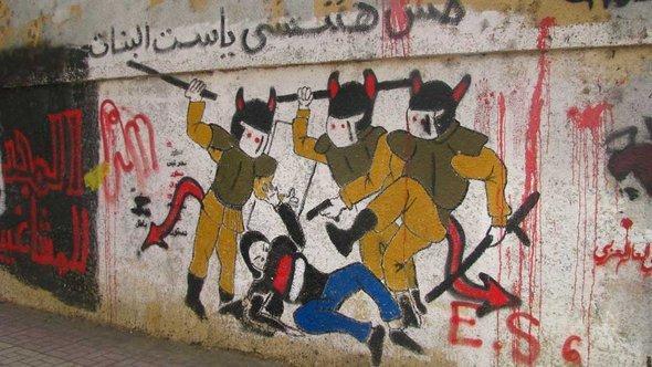 رسم جداري في القاهرة ضد العنف المطبَّق على النساء.   DW