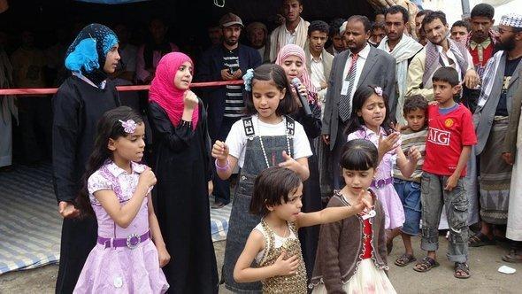 أطفال يمنيون في صنعاء. دويتشه فيله