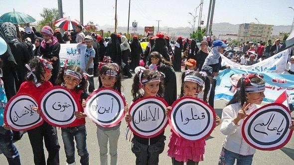 احتجاجات للأطفال والنساء في اليمن ضد العنف. دوينشه فيله
