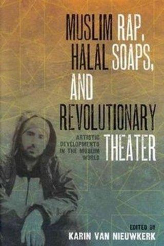 """غلاف كتاب """"تطور الفن في العالم الإسلامي"""""""