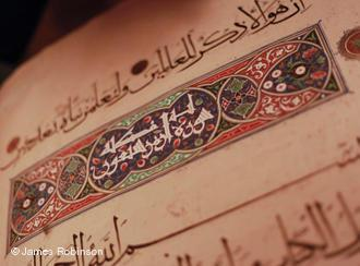 Photograph of a Koran from the Universtiy of Manchaster (copyright: James Robinson/source: DW)