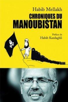 Cover of 'Chroniques du Manoubistan' (source: publisher)