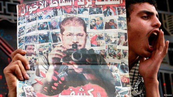 احتجاج ضد الرئيس مرسي في القاهرة. رويترز