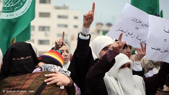 Aktivistinnen der Muslimbruderschaft in Jordanien; Foto: dpa/picture-alliance