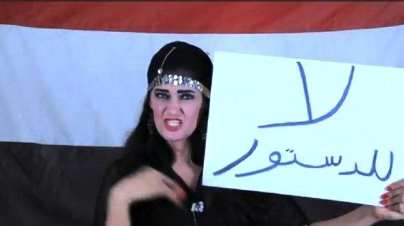 سما المصري. يوتيوب