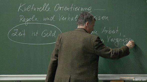 أحد دروس  الاندماج. DW