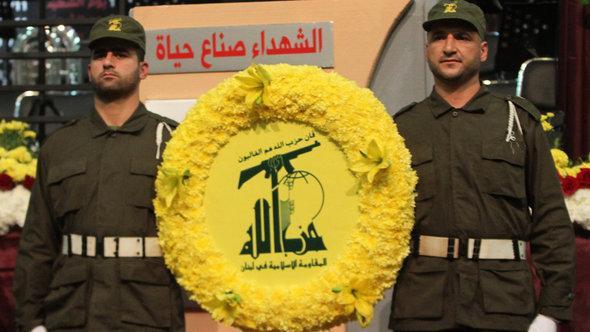 مسيرة لحزب الله في لبنان. أ ف ب ، غيتي إميجيس