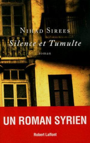 غلاف إحدى روايات نهاد سيريس الصادرة باللغة الفرنسية