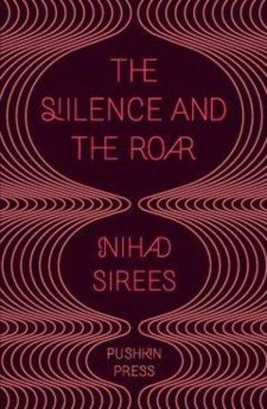 غلاف إحدى روايات نهاد سيريس الصادرة باللغة الإنكليزية