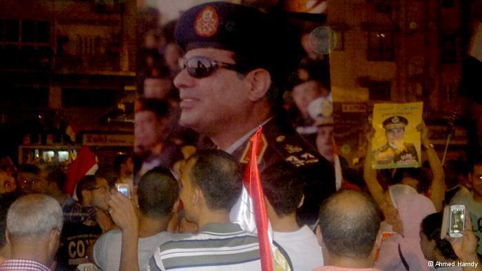 مظاهرات مؤيدي الفريق السيسي في القاهرة