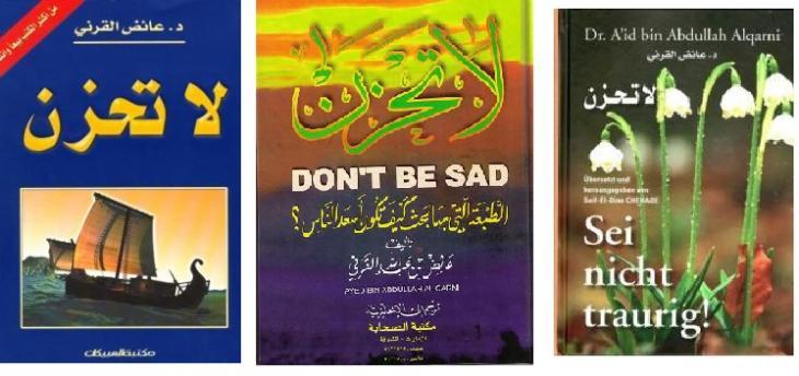 كتاب كان ممنوعاً في تونس  في عهد بن علي