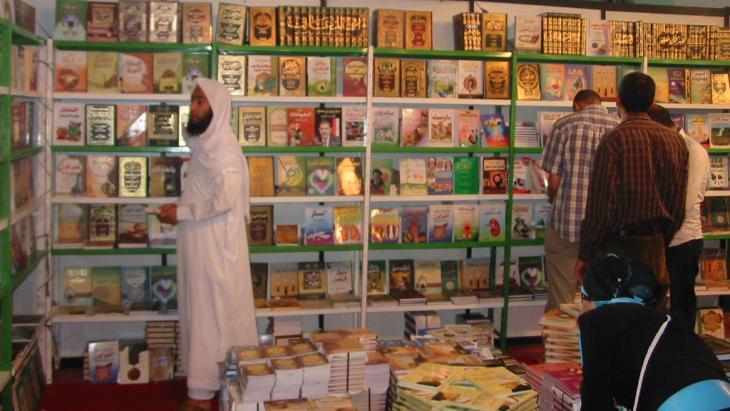 في أحد معارض الكتب في تونس. DW