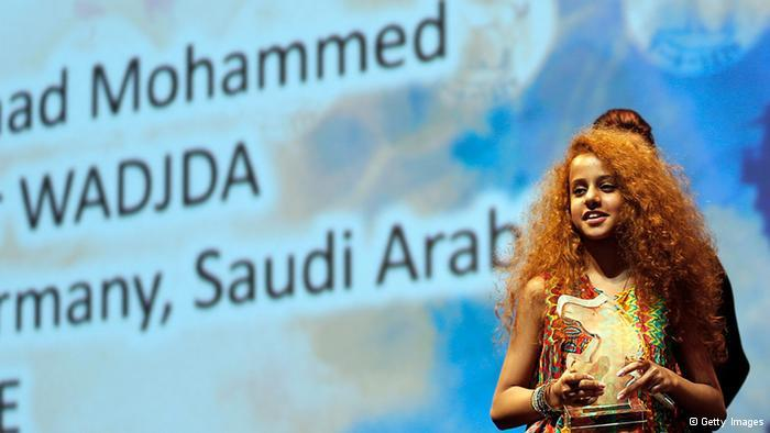 الممثلة وعد محمد