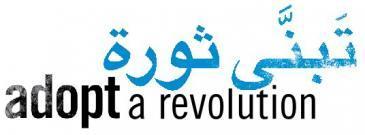 """شعار منظمة """"تبنَّ ثورة"""". source: Adopt a Revolution"""