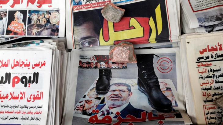 Newspapers at a newspaper stand in Cairo (photo dpa/picture-alliance)