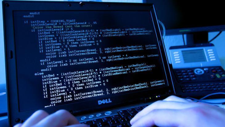صورة رمزية: مراقبة الأمن القومي الأمريكي لأجهزة الكمبيوتر. د ب أ