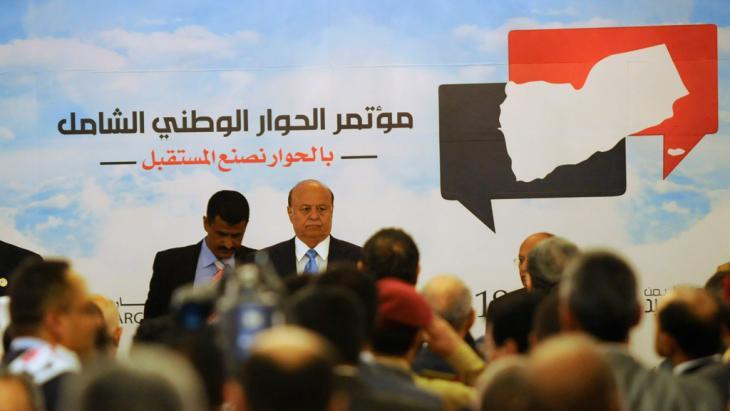 الرئيس اليمني الانتقالي عبده ربه منصور هادي في أول يوم لافتتاح مؤتمر الحوار الوطني في صنعاء بتاريخ 18 مارس / آذار 2013. . REUTERS