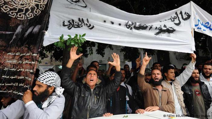 تجمع لجماعة أنصار الشريعة المتشددة في تونس. Getty Images