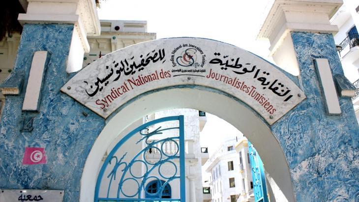 Journalistengewerkschaft in Tunis; Foto: DW