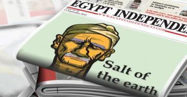 صحيفة إيجيبت إنتديبيندنت Egypt Independent.    source: Egypt Independet