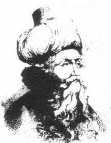 الفيلسوف العربي ابن عربي. Foto: wikimedia