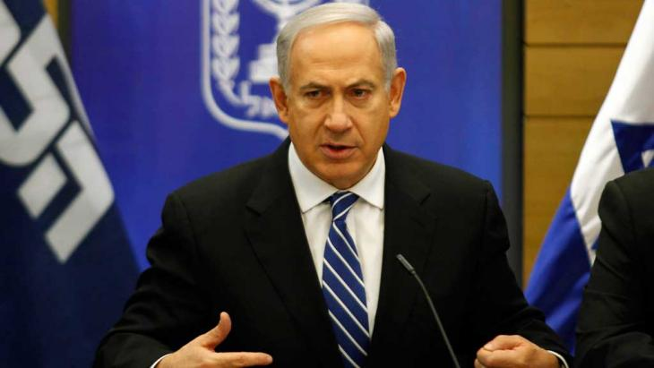 Israel's Prime Minister Benjamin Netanyahu (photo: AFP/Getty Images)