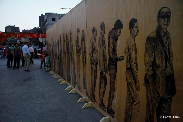 رسم جداري في مهرجان الفن ميدان، بالقاهرة 2012.  Photographer : Lobna Tarek