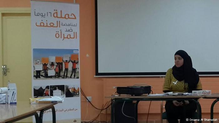 الجمعيات النسائية في الأردن تعمل جاهدة لتوعية المرأة البدوية بحقوقها