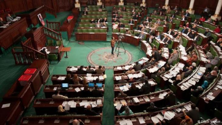المجلس التأسيسي التونسي أو البرلمان التونسي