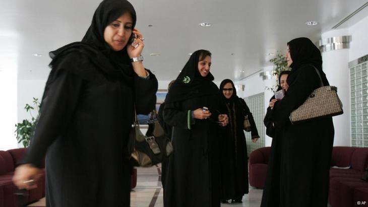 نساء سعوديات في مدينة جدة السعودية. Foto: AP