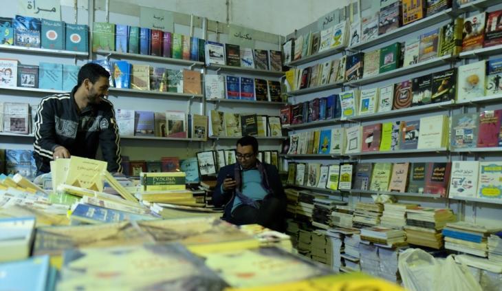 Stand auf der Internationalen Buchmesse Kairo; Foto: Amira El Ahl
