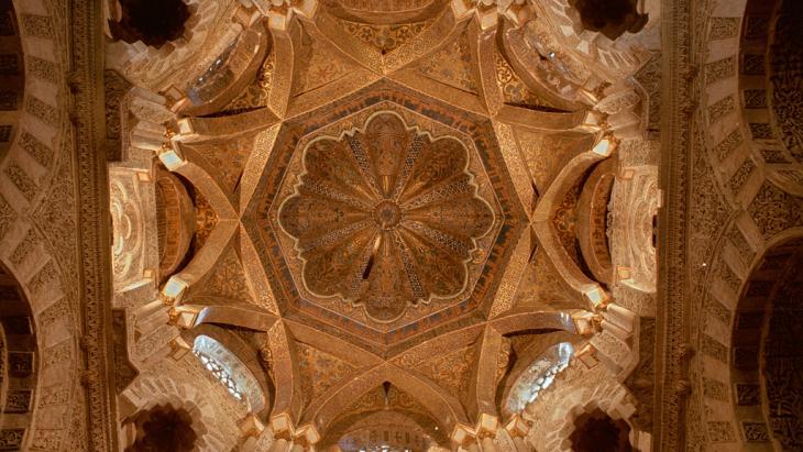 كاتدرائية قرطبة: الكنيسة-المسجد. Foto: JMN/Cover/Getty Images