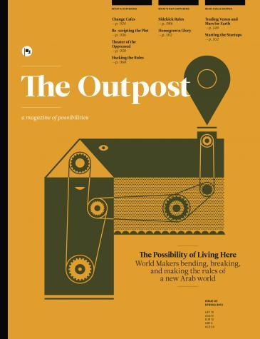 """Cover of the second issue of """"The Outpost"""""""