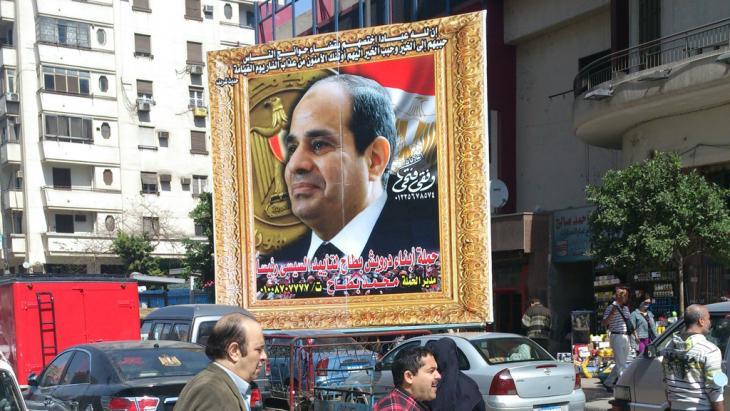 صورة لـ عبد الفتاح السيسي في القاهرة. Foto: DW