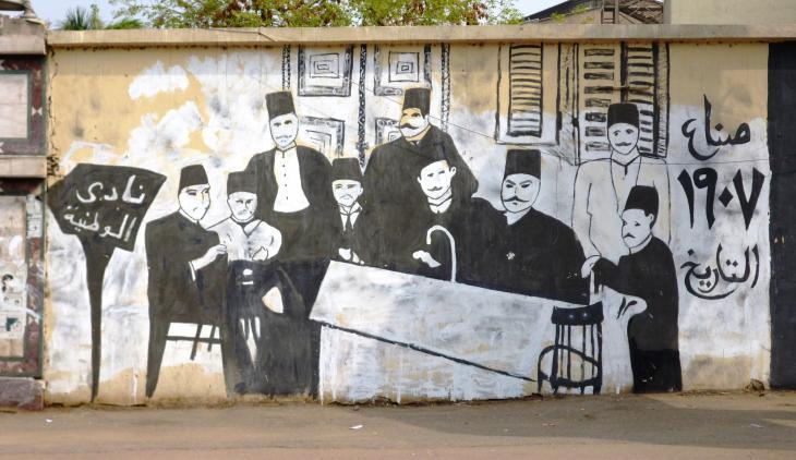جدارية تجسّد أعضاء حركة عرابي المصرية. Foto: Arian Fariborz