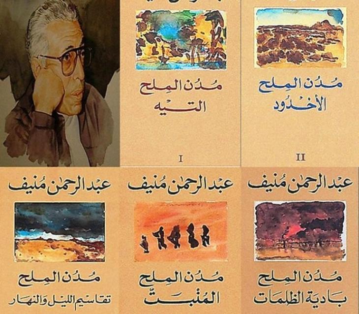 """الروائي العربي عبد الرحمن منيف: """"الرواية الجديدة والتقدمية هي الرواية المخدومة فنيّاً بشكل جيّد، ولا يشفع لها حسن نيتها، ولا تشفع لها حقيقة أنها تعالج موضوعاً معيناً، إنما يجب أن تكون جيّدة من ناحية البناء الفنيّ"""""""