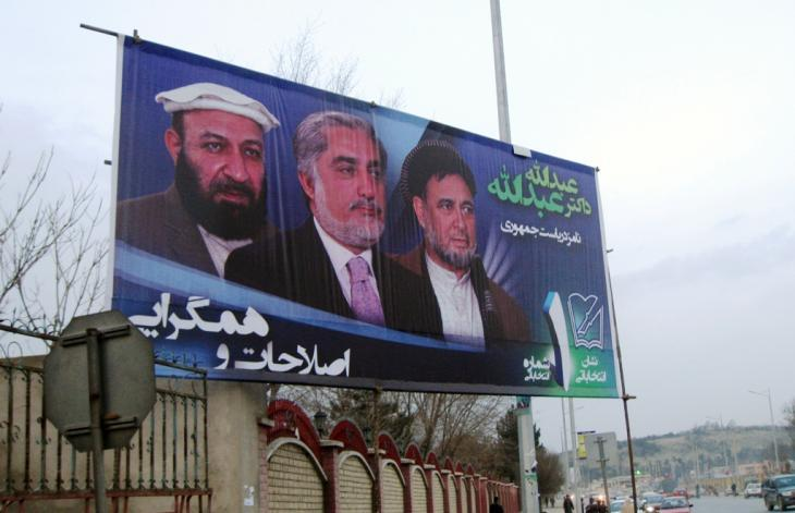 Poster for the Afghan presidential election (photo: Emran Feroz)