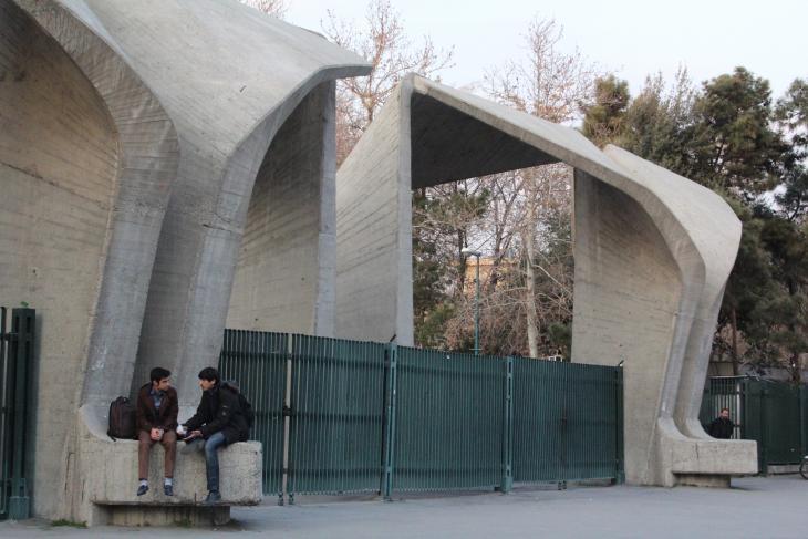 جامعة طهران (photo: Massoud Schirazi)
