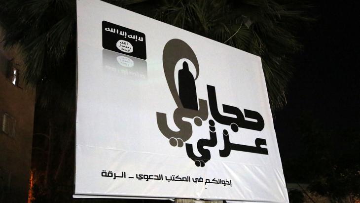 ;  ملصق دعاية لتنظيم «داعش» Foto: Mezar Mater