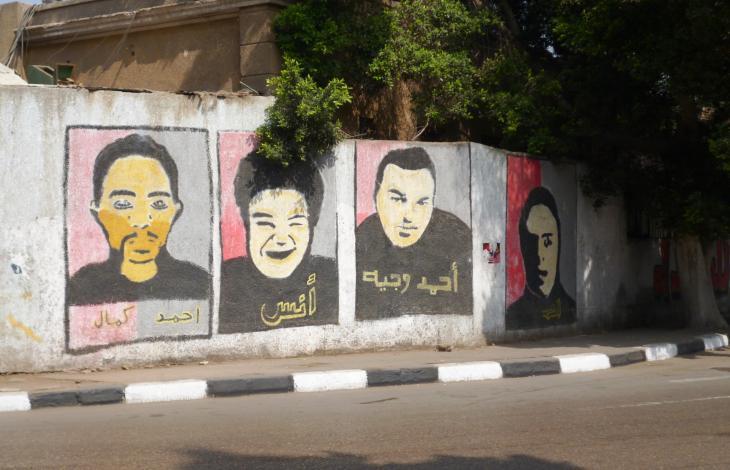 جدارية في القاهرة تجسّد الشهداء. Foto: Arian Fariborz